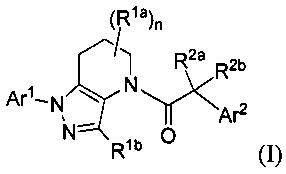 Антагонисты хемокиновых рецепторов