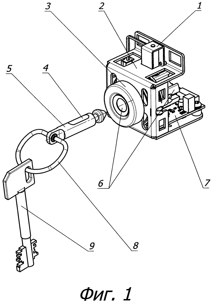 Модуль идентификации и блокировки брелока