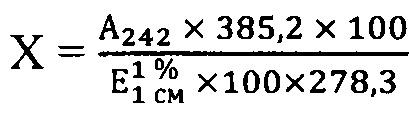 Способ количественного определения серебряной соли сульфадимидина