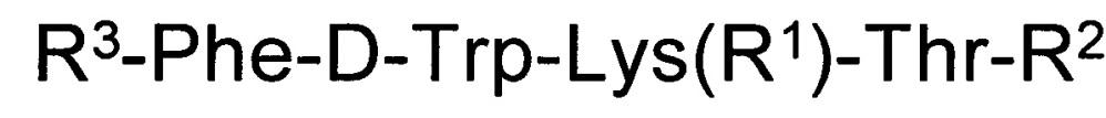 Адамантил производные коротких пептидов с противоопухолевой активностью