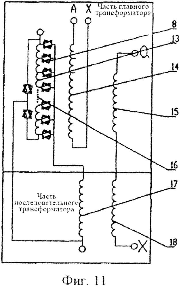Трансформатор с переходным импедансом на основе электронного переключателя регулирования переменного напряжения