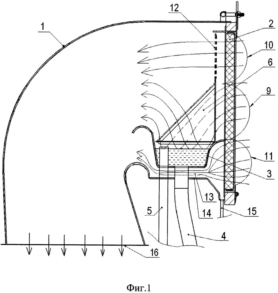 Устройство для охлаждения щеточно-контактного аппарата электрической машины