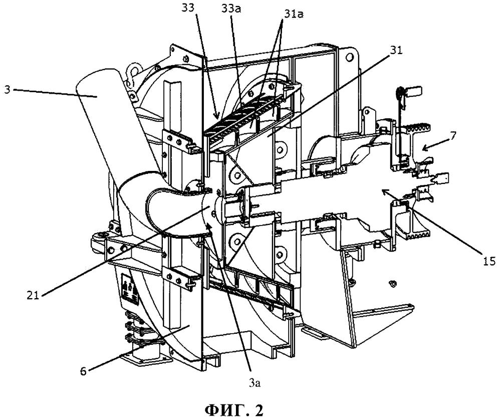 Распределитель для шнекового фильтрующего центробежного сепаратора