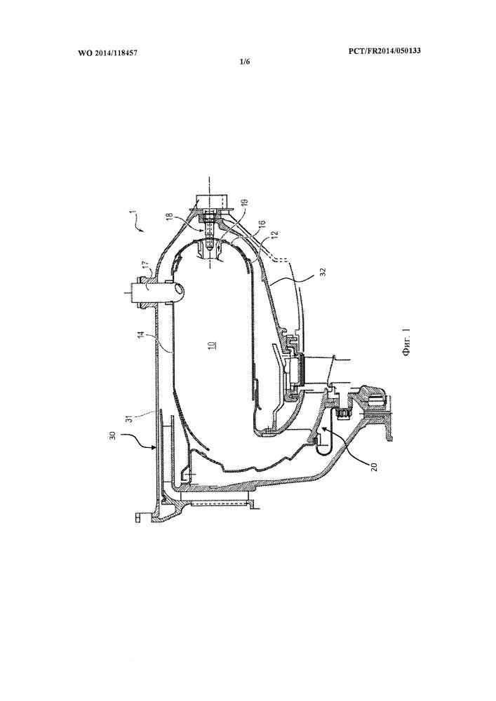 Система сгорания газотурбинного двигателя, содержащая усовершенствованный контур подачи топлива
