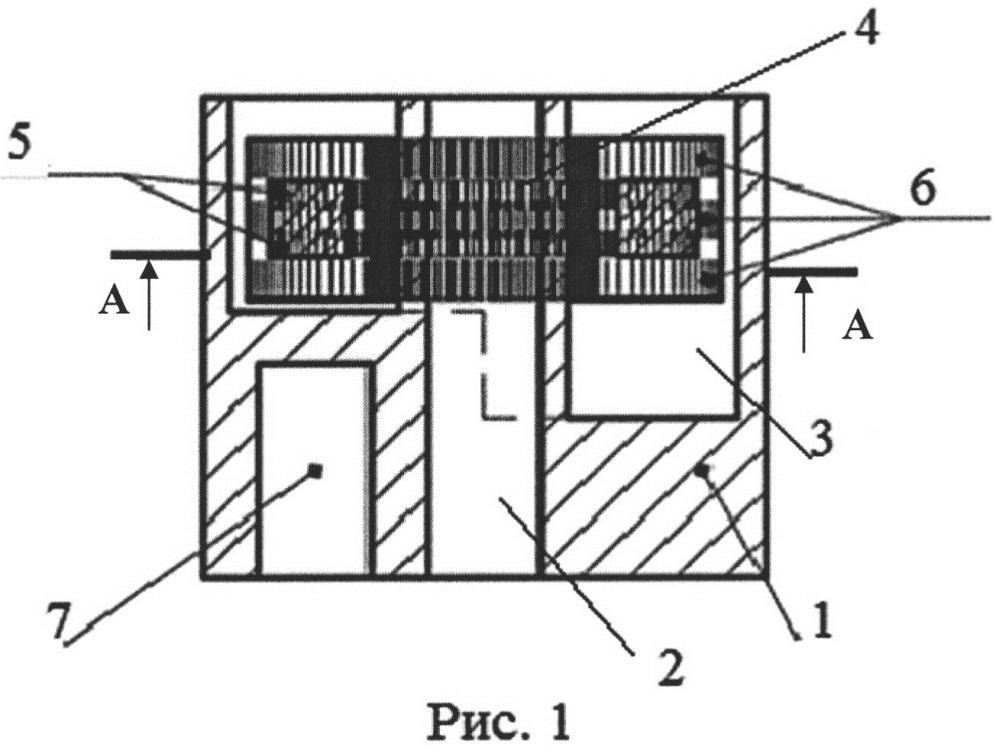 Устройство для акустической и магнитной обработки топлива в двигателе внутреннего сгорания