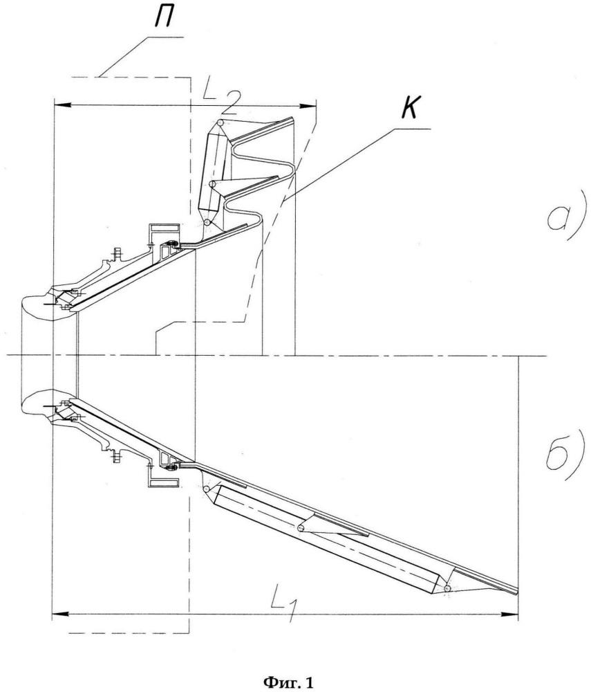 Поворотное управляющее сопло с гибким раскладным насадком