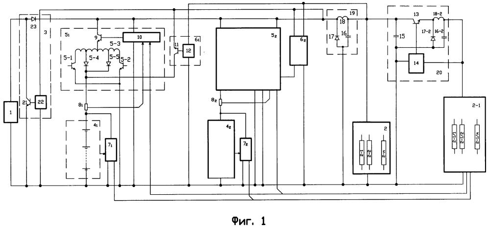 Способ питания нагрузки постоянным током в автономной системе электропитания космического аппарата