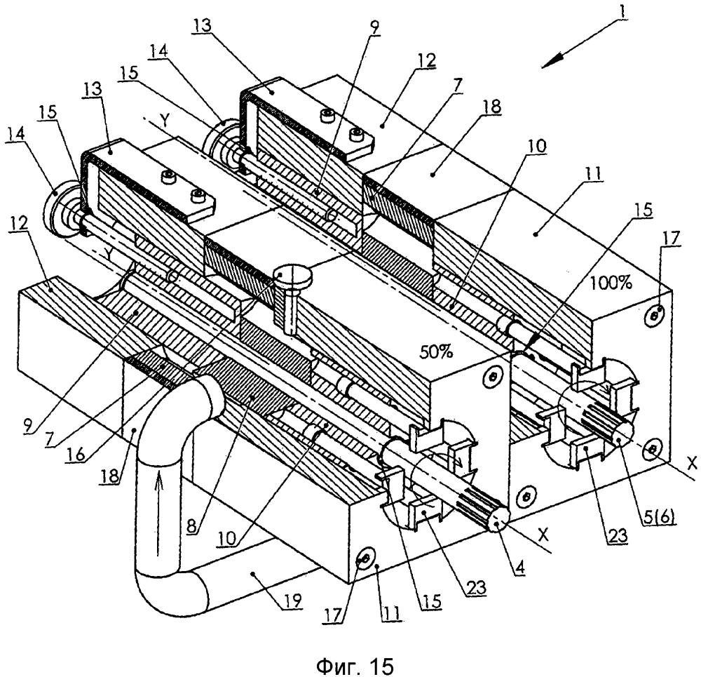 Шестеренный гидромотор, шестеренный насос и передача, имеющая бесступенчато-регулируемые параметры