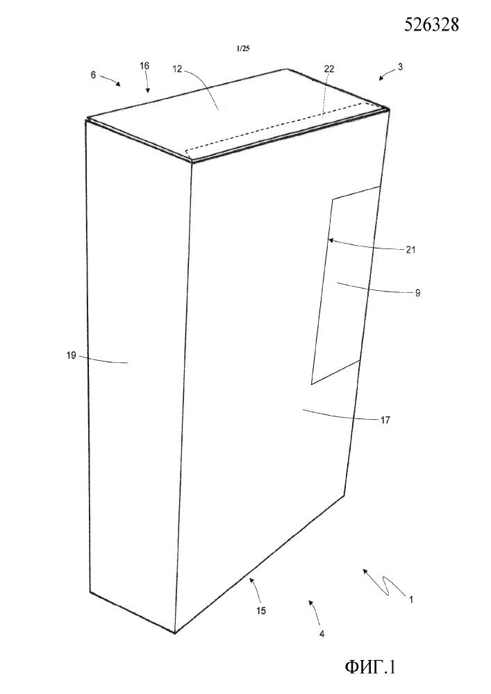 Упаковочная машина и способ упаковки для изготовления внутреннего контейнера выдвижной упаковки для табачных изделий