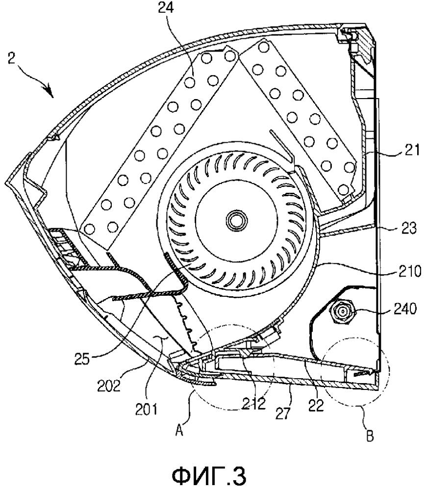 Внутренний блок кондиционера воздуха и способ соединения его трубопровода хладагента