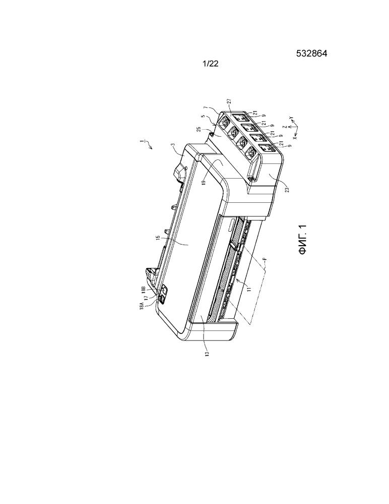 Контейнер для хранения жидкости и жидкостно-струйное устройство