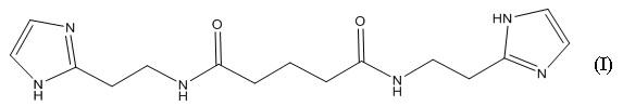 Бисамидное производное дикарбоновой кислоты в качестве средства, стимулирующего регенерацию тканей и восстановление сниженных функций тканей