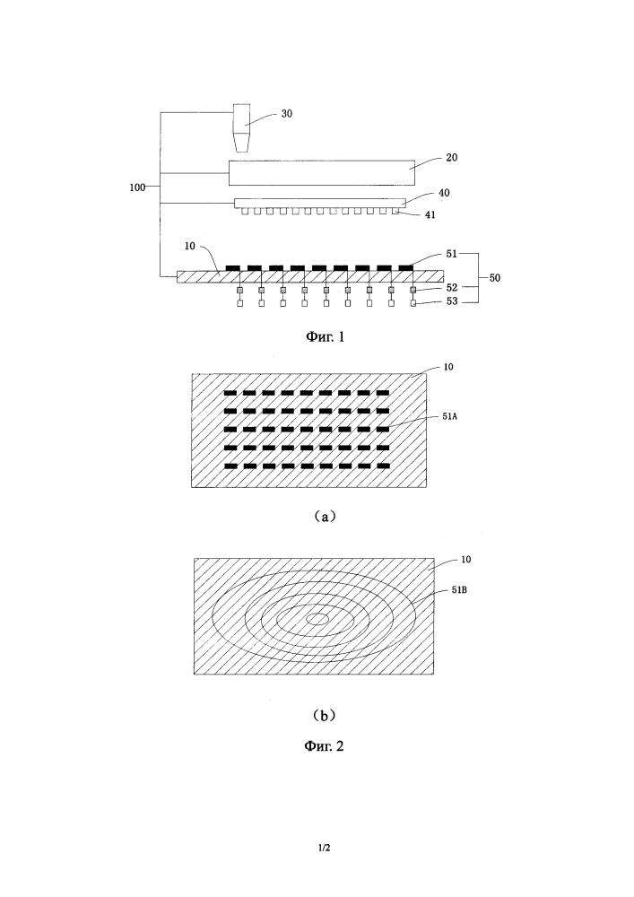 Способ предварительной очистки и способ получения тонкой пленки низкотемпературного поликремния, жидкокристаллическое устройство отображения и система для ее изготовления