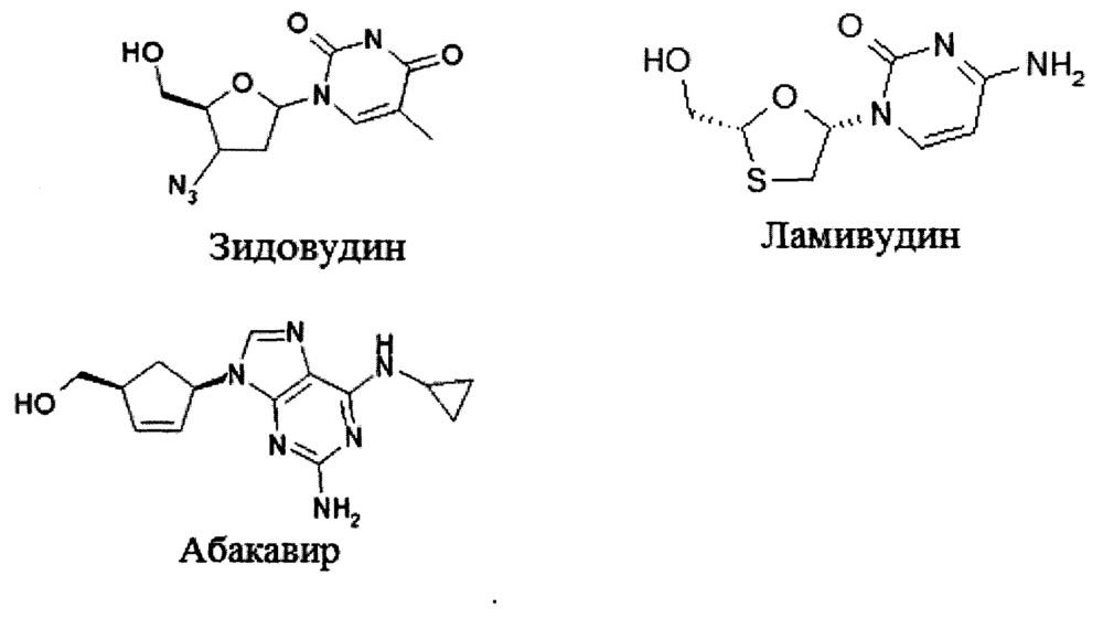 Циклобутил (s)-2-[[[(r)-2-(6-аминопурин-9-ил)-1-метил-этокси]метил-фенокси-фосфорил]амино]-пропаноаты, способ их получения и применения