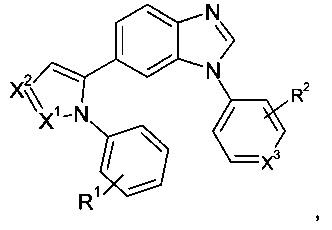 Бензимидазолы в качестве активных агентов для центральной нервной системы