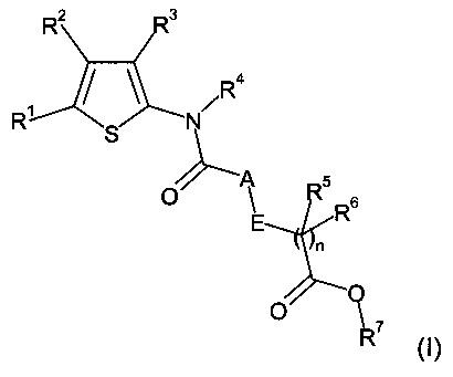 Неаннелированные тиофениламиды в качестве ингибиторов белков, связывающих жирные кислоты fabp 4 и/или 5