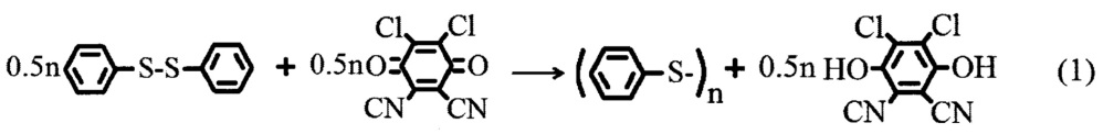 Способ совместного получения полихинонов и этиленбисфенола