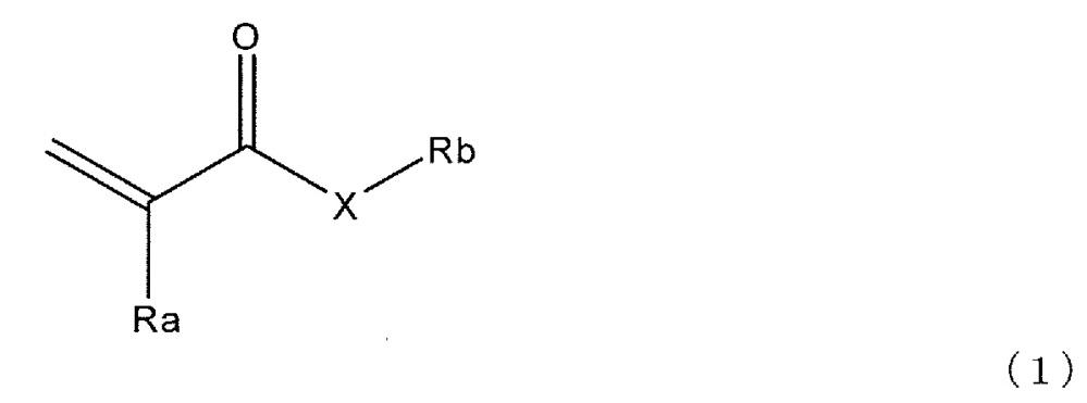 Пористые частицы привитого сополимера, способ их получения и адсорбирующий материал, в котором они применяются