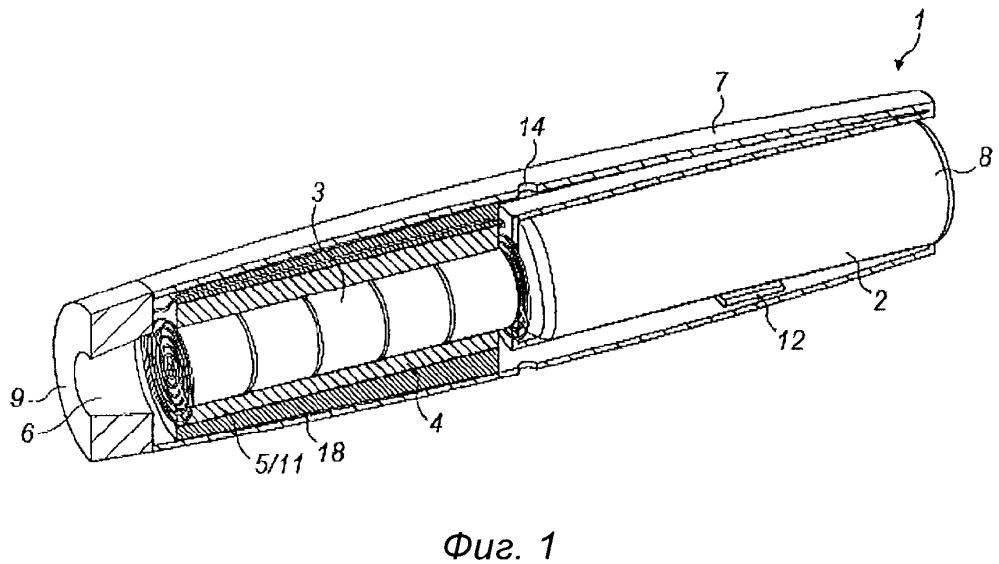 Теплоизолированное устройство для нагревания курительного материала