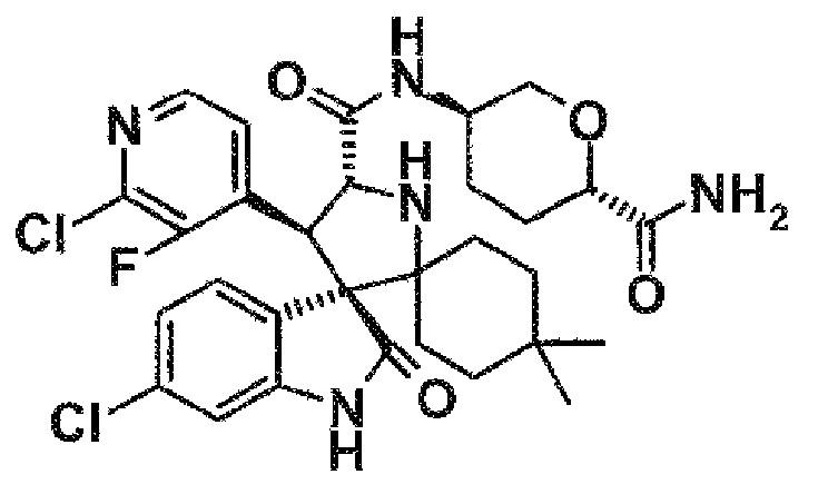Кристаллы производных диспиропирролидина