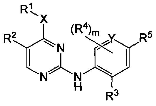 Производные 2-(фенил или пирид-3-ил)аминопиримидина в качестве модуляторов богатой лейцином повторной киназы 2 (lrrk2) для лечения болезни паркинсона