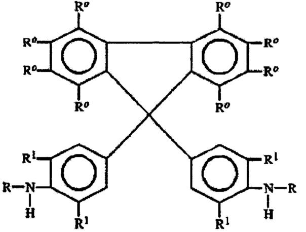 Полимерная композиция и композиционная структура, включающая смолу