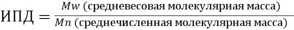 Полиакрилонитрильные (пан) полимеры c низким индексом полидисперсности (ипд) и получаемые из них углеродные волокна