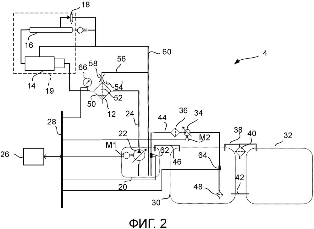 Топливная система для двигателя внутреннего сгорания и способ уменьшения флуктуаций давления в устройстве топливного фильтра в топливной системе