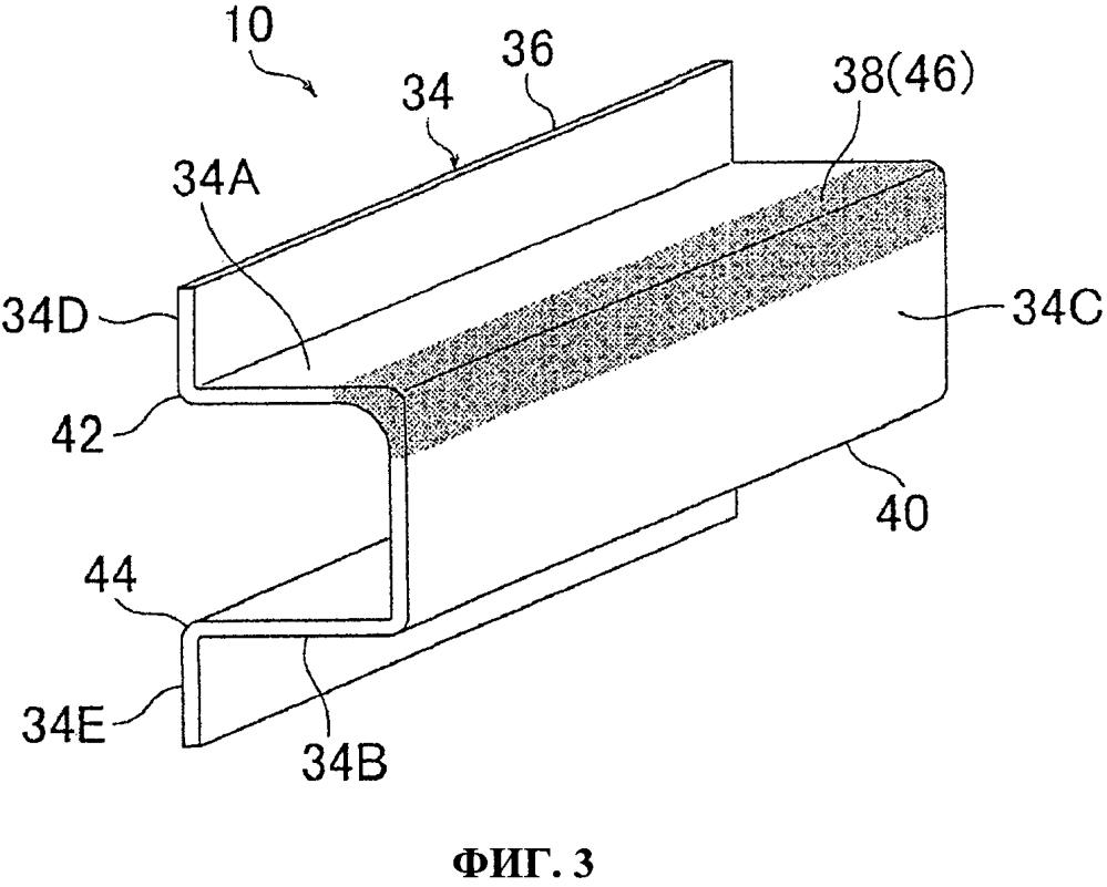 Элемент каркаса кузова транспортного средства, устройство для его изготовления и способ его изготовления