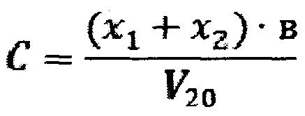Способ количественного определения формальдегида в воздухе