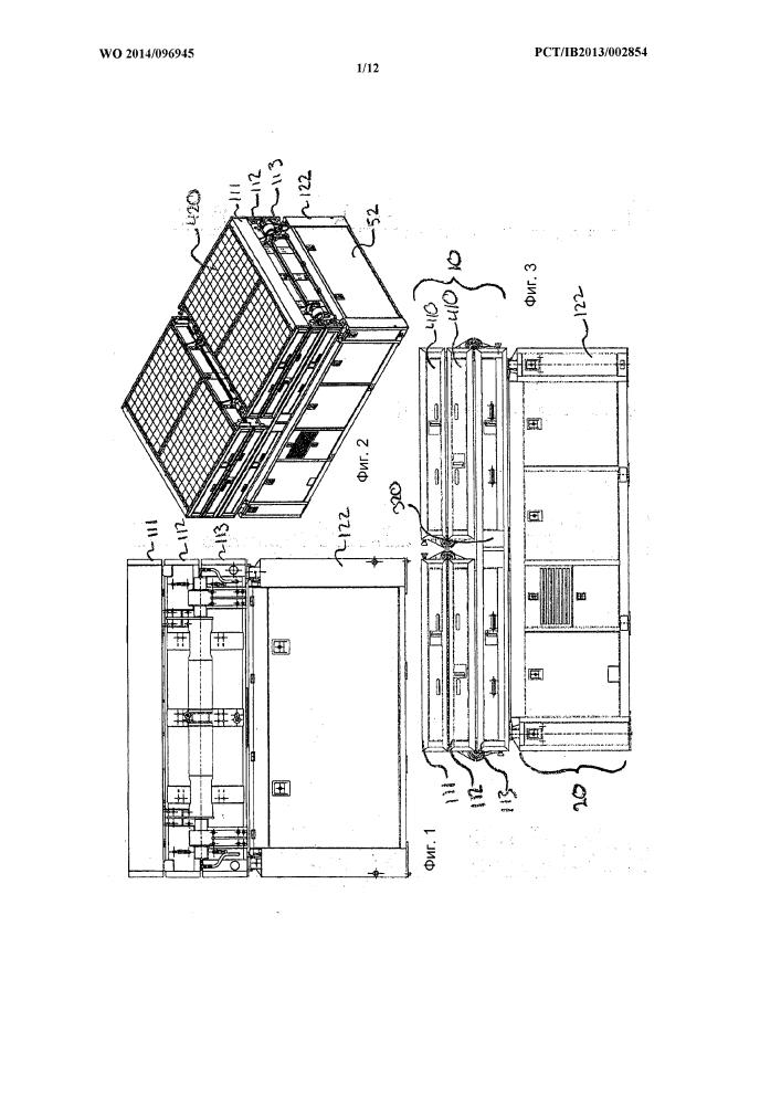 Модульный подвижный солнечный генератор
