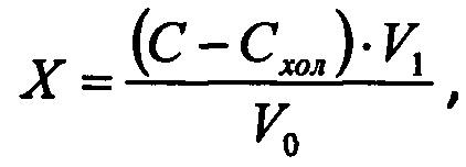 Способ определения концентрации стирола в атмосферном воздухе методом высокоэффективной жидкостной хроматографии