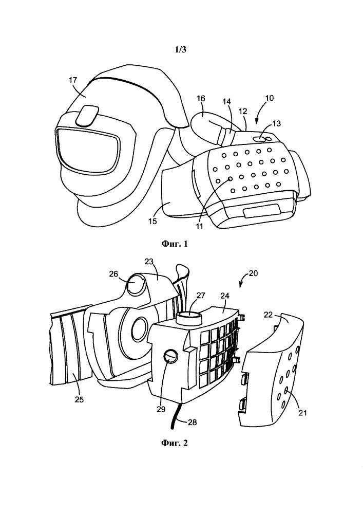 Нагревательное устройство для электроприводного воздухоочистительного блока