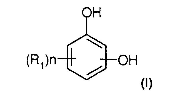 Способ получения алкоксигидроксибензальдегида, в существенной степени свободного от алкилалкоксигидроксибензальдегида