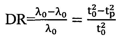 Способ получения реагента для снижения гидродинамического сопротивления турбулентного потока жидких углеводородов в трубопроводах