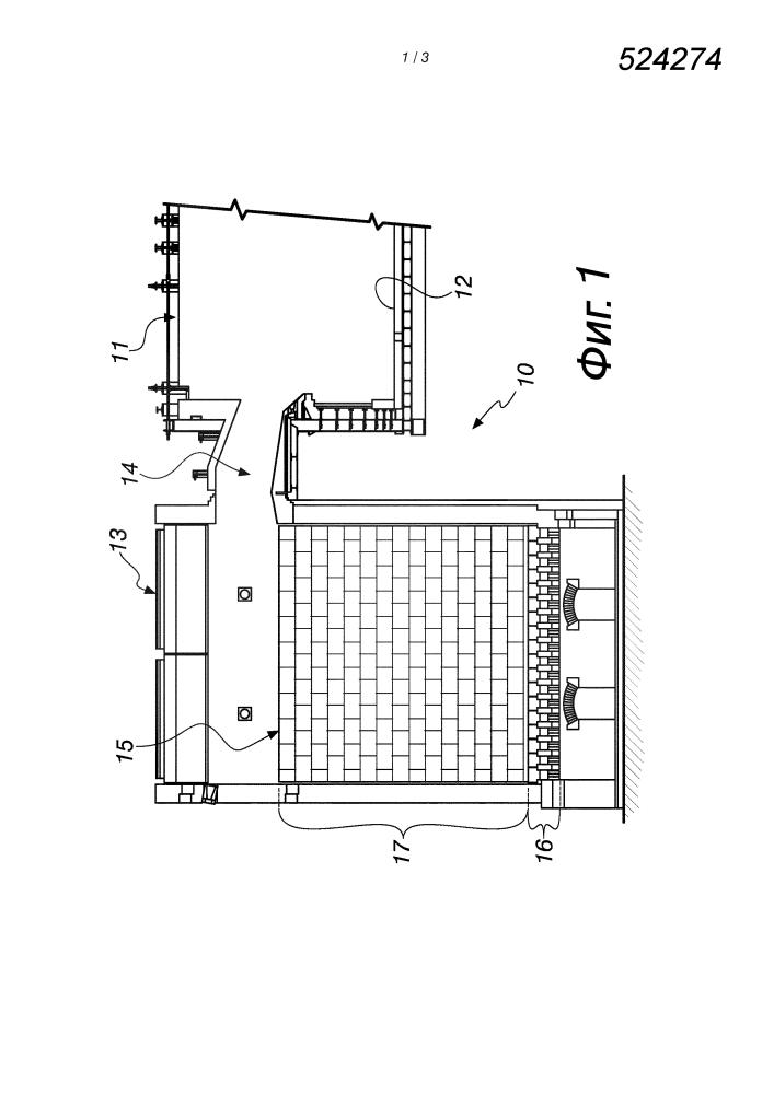 Способ очистки стекловаренных ванных печей для изготовления стеклянных предметов