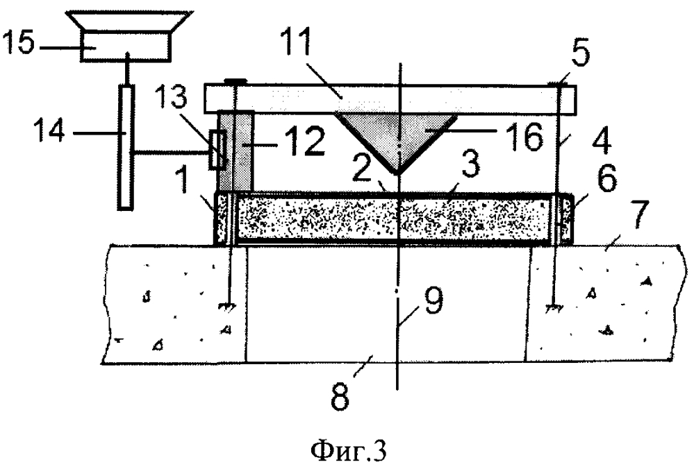 Противовзрывная панель с дополнительным демпфером