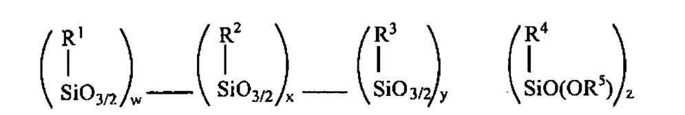 Аминоалкоксимодифицированные силсесквиоксановые адгезивы для улучшения и сохранения адгезии металлов к вулканизированному каучуку