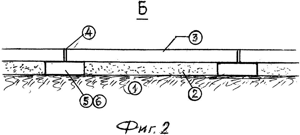 Способ устройства дорожного покрытия на подкладках