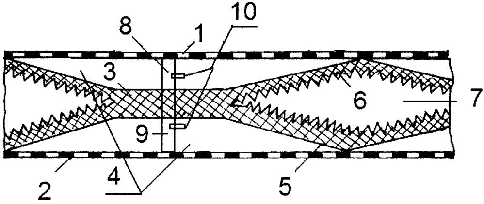 Звукопоглощающая конструкция с резонансными вставками