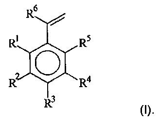 Полиметилметакрилат с модифицированной ударной вязкостью и улучшенными оптическими свойствами