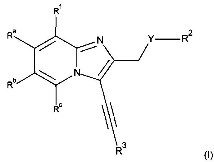 Производное имидазопиридина, используемое для лечения сахарного диабета