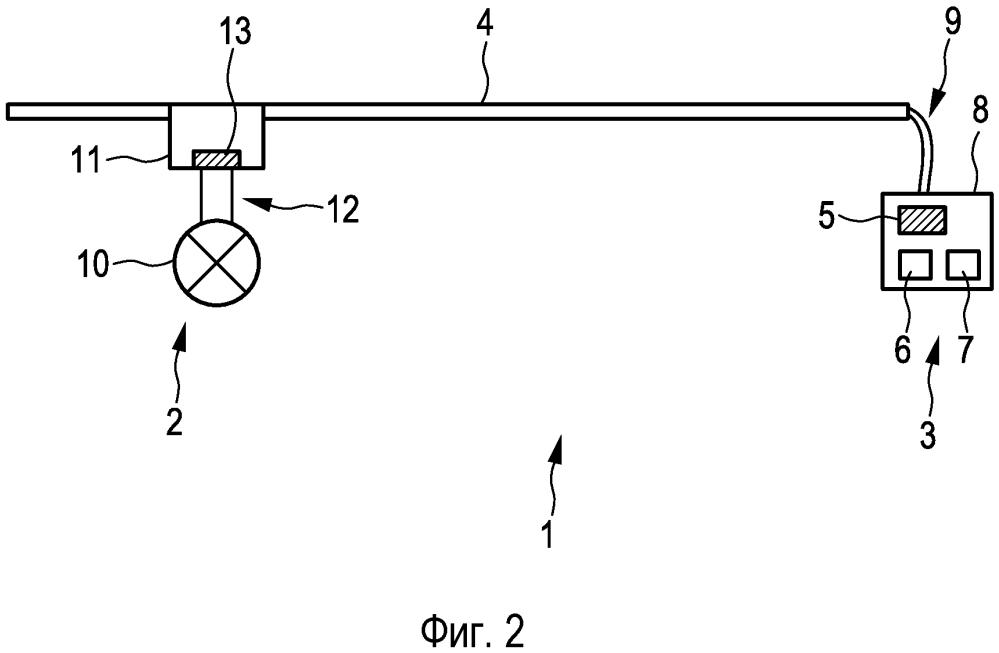 Система распределения энергии постоянного тока