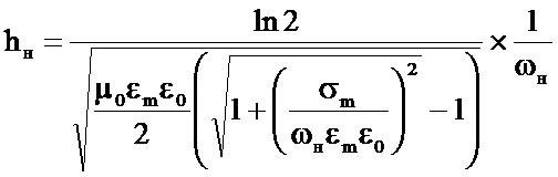 Устройство для измерения удельной поглощенной мощности свч электромагнитного излучения
