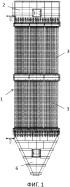 Система регенерации рукавных фильтров для промышленной пылегазоочистки