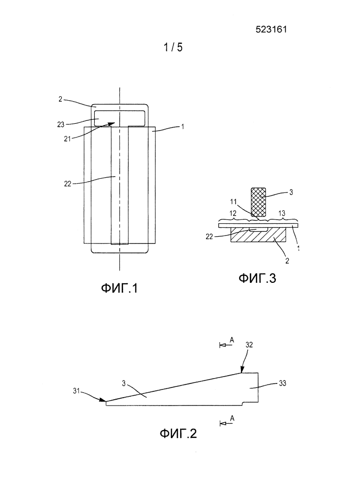 Устройство и способ изготовления заготовок