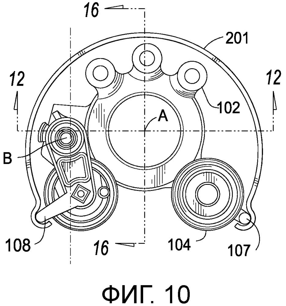 Орбитальное натяжное устройство