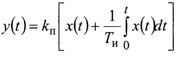 Пропорционально-интегральный регулятор