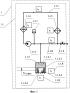 Способ контроля качества системы терморегулирования космического аппарата