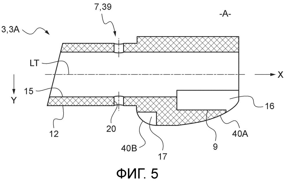 Дефлекторное устройство для воздушного судна